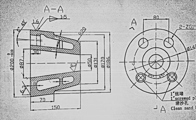 Hình 4. Cấu tạo của bộ nhỏ mắt cửa xỉ lò cao 550 m3